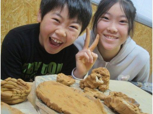 【広島・安芸太田】太田川上流~自然の中でゆったり陶芸体験~家族で粘土遊びが楽しめる!「家族&こども陶芸」