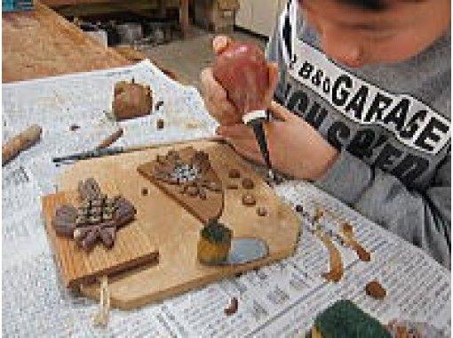 【広島・安芸太田】太田川上流~自然の中でゆったり陶芸体験~家族で粘土遊びが楽しめる!「家族&こども陶芸」の紹介画像