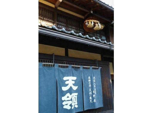 【岐阜・下呂】340年の歴史のある酒蔵で、あなただけの「Myどぶろく」造ってみませんか?の紹介画像