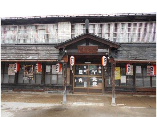 【秋田県・鹿角市】鉱山の町・鹿角の歴史とグルメ旅日帰りツアー