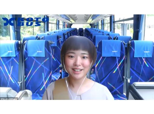【香川・琴平】オンラインバスツアー「表参道さんぽとうどん学校体験」<Zoom利用/特産品付>