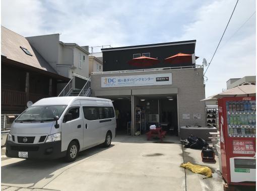 【神奈川・城ヶ島】スノーケリング~品川から約90分。家族やカップル、泳ぎが苦手な方にお勧めです。の紹介画像
