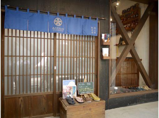 【愛知・名古屋】靴職人のレザークラフト教室「革のブックカバー作り」の紹介画像