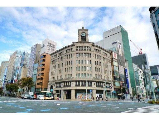 【オンライン】東京の見どころを案内するバーチャルツアー