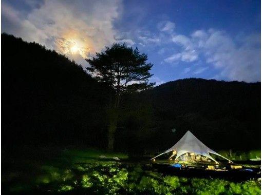 【長野・伊那市】中央アルプスの麓を貸切る!山を丸ごと独り占め!プライベートキャンプ場