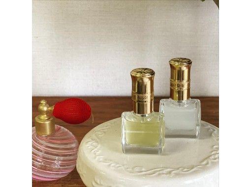【広島・広島市内】<手ブラOK!>1day ☆アロマ香水体験レッスン・初心者・女性・カップル歓迎の紹介画像