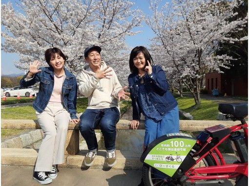 【広島・広島市】sokoiko! ピースサイクリングツアー3時間(AM10時スタート便) ~広島の戦前・戦中・戦後復興を巡る旅~の紹介画像