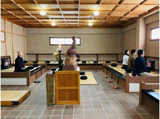 【岐阜・飛騨高山】座禅と東山寺町ツアー!