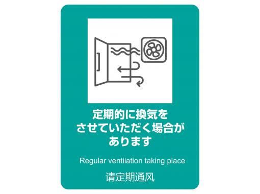 【福岡発 萩1泊】博多から広島まで新幹線?もったいない!貸切ツアー(マイクロバス定員20名様)の紹介画像