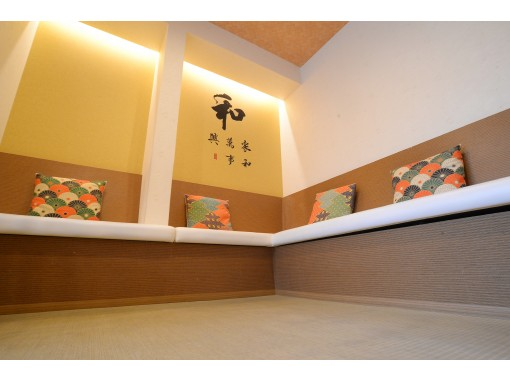 [Kyoto / Arashiyama] Matcha footbath cafe & foot massage, which is a hot topic on SNSの紹介画像