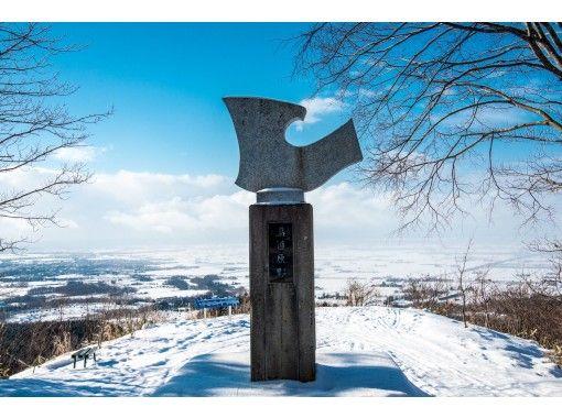 【北海道・長沼】長沼長官山スノーシュートレッキング体験(市内中心部より送迎あり)の紹介画像