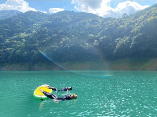 [Shizuoka / Shimada] Completely reserved ⭐︎ Gooooo to the secret base! !! Guide recommended, Lake Nagashima Sapp Tour ★ 《With snack》の紹介画像