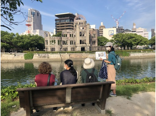 """[Hiroshima Peace Park] This is a tour where you can experience the everyday life of today through """"peace"""" by visiting the guide and peace park!の紹介画像"""