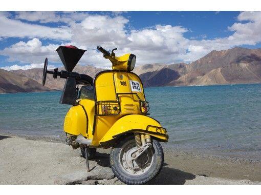 【オンライン体験】レー・パンゴンツォ バーチャルツアー / インド / プライベート / 行った気になる観光セミナー