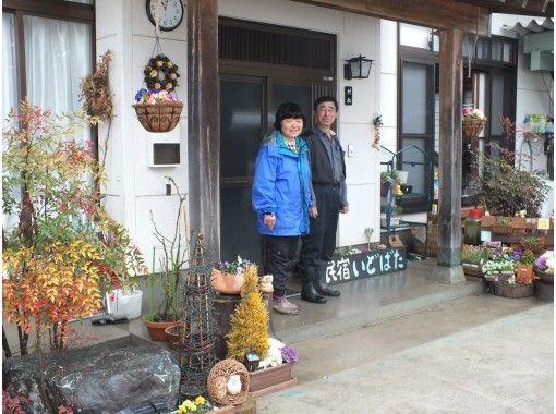【福島県・二本松市】農家民泊&農業体験・里山の暮らしを体験しよう~冬バージョン~2泊3日(エリア1)の紹介画像