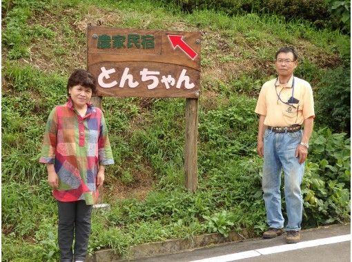 [Nihonmatsu City, Fukushima Agricultural experience / satoyama life-winter version-2 nights 3 days (area 2)の紹介画像