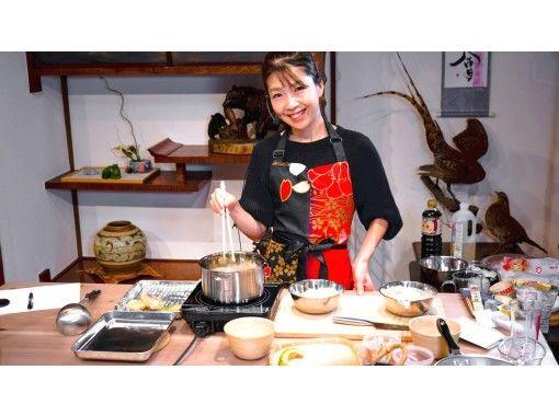 [온라인 체험] 다채로운 채식 튀김 만드는 법 이제 당신도 튀김 마스터!の紹介画像