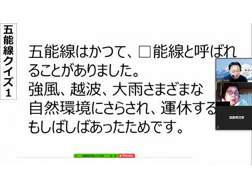 一度は乗ってみたいローカル線『五能線』!起点駅「東能代駅周辺」を探訪しよう ★最新「リゾートしらかみ」情報も▶リクエストや貸切対応可能です!
