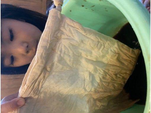 【オンライン体験】おうちで温泉染め体験 柿渋×湯の花の紹介画像