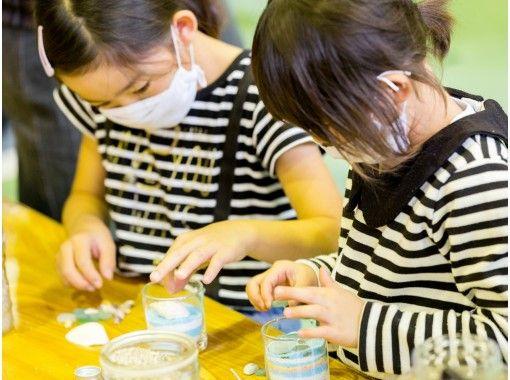 【宮崎県・日南】ビーチコーミングで探そう!学ぼう!完成させよう!環境教育型キャンドル作りの紹介画像