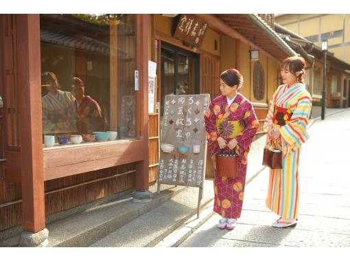 [Kyoto- Kiyomizu-dera] remain in the ceramic art experience of kimono! Kimono Rental + pottery experience 6,000 yen (excluding tax) Kyoto in the adult experience of the gas, also recommended to the family a couple!の紹介画像