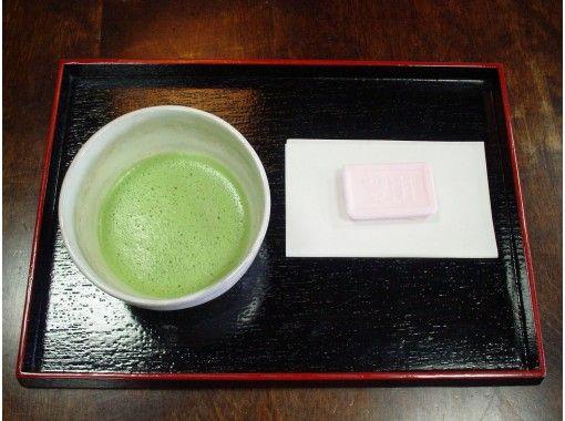 【大分県・杵築】国登録有形文化財の茶舗で本格的茶道(抹茶)体験