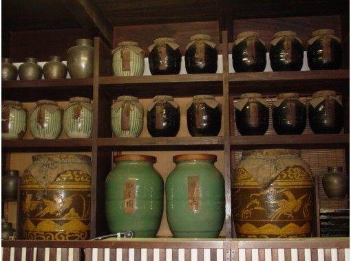 【大分・杵築】国登録有形文化財の茶舗でお手軽茶道(煎茶)体験