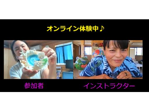 【沖縄・伊是名島】オンライン体験!おひとり様から参加できる!島から届く貝殻でキャンドルデコレーションの紹介画像