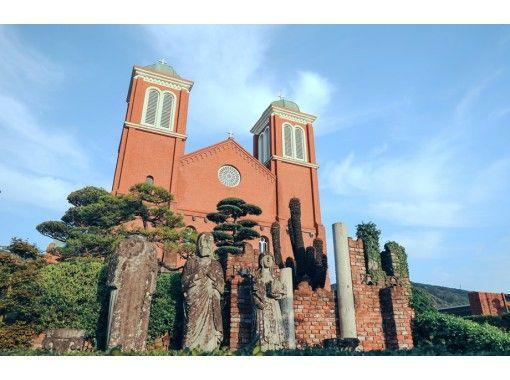 【長崎市】原爆から学び平和を願う長崎の歴史を知る  所要時間2時間 1名様~OK!の紹介画像