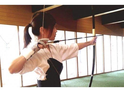 オンライン体験 弓道家によるバーチャル弓道体験