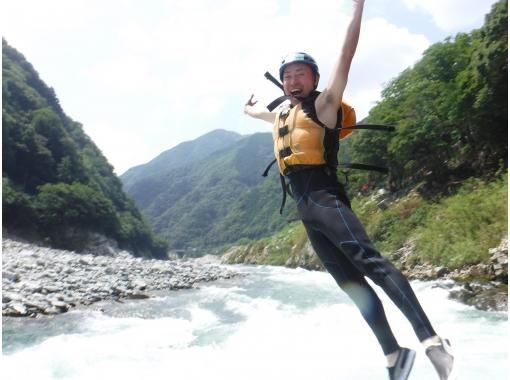 [Shikoku /Yoshinogawa] One of Japan's best torrents! Koboke Ron Rafting Tour (Full Day with Handmade Bagel Sand Lunch)の紹介画像