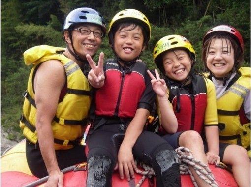 【四国・高知】3歳から参加OK!家族で楽しむ!吉野川・大豊ファミリーラフティングツアー