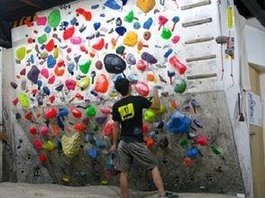 クライミングジム&ショップ OD 八幡店(CLIMBING GYM & SHOP OD)の画像
