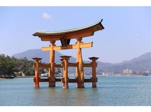【広島・広島市】とのさまご散策クルーズ「広島⇔宮島」