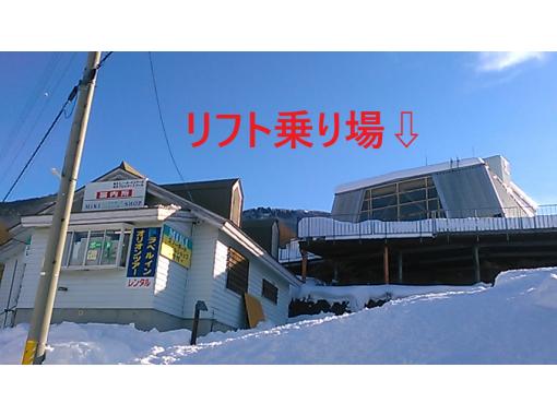 【長野・竜王高原】竜王スキーパーク、リフト乗り場から一番近いレンタルショップでお得にレンタル♪可愛いウエアーを自由に選べます!