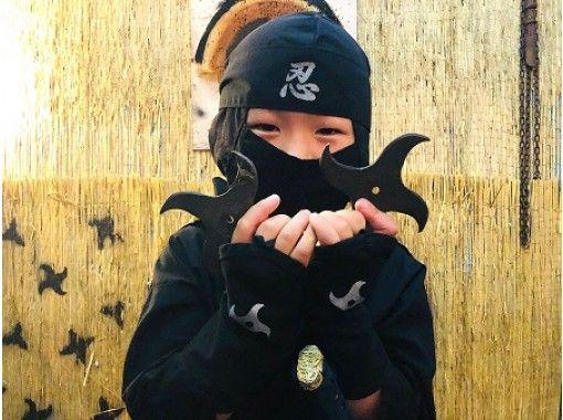 【東京・浅草】お手軽忍法!!小太郎コースの巻の紹介画像