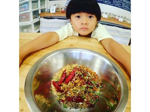 [在線中體驗]讓我們自己品嚐辣椒油!自由混合成分!石垣島的食材!の紹介画像