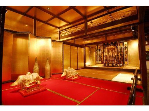 【石川・加賀】日本の金箔生産地で、金箔貼り体験