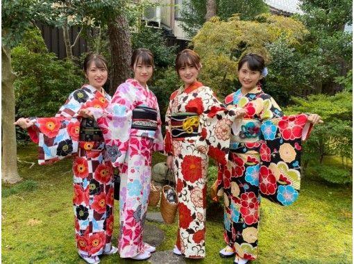 【石川・金沢】着物レンタル・翌日返却プラン ホテルのフロントに返却できます!手ぶらでOK!