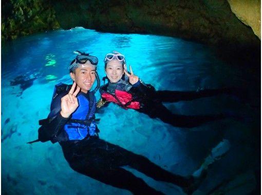 【3歳OK】青の洞窟シュノーケリング★貝殻で作るオリジナルアクセサリーもプレゼント♪地域共通クーポンOK!(紙・電子共に可)の紹介画像