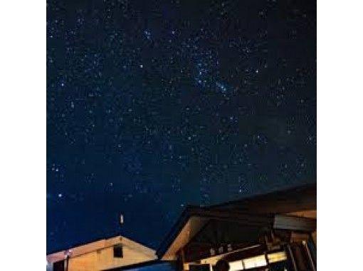 山形县饭德市]夜晚徒步旅行星空之旅与雪上徒步の紹介画像