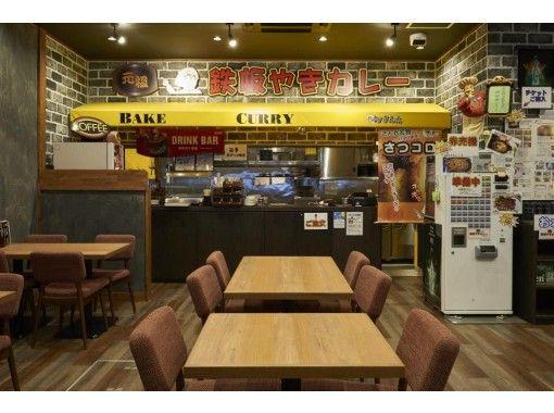 [Aichi / Okazaki City] Hatcho Miso Brewery & Sake Brewery Burari Journeyの紹介画像