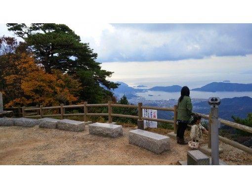 【Online Shodoshima Tour オンライン体験 香川・小豆島】Visit Shodoshima from the Sky