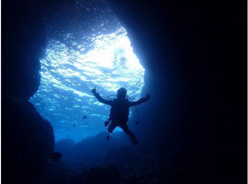 地域共通クーポン利用可能!!【ボートで恩納村ファンダイビング】青の洞窟を含む人気エリアで2本ボートダイビング!期間限定特価!!!の紹介画像