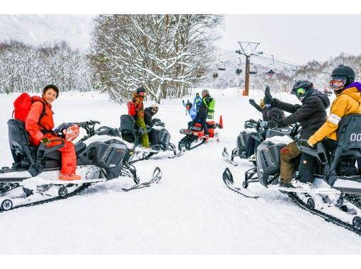 【大町・爺ガ岳】スノーモービル  フォレストツアーの紹介画像