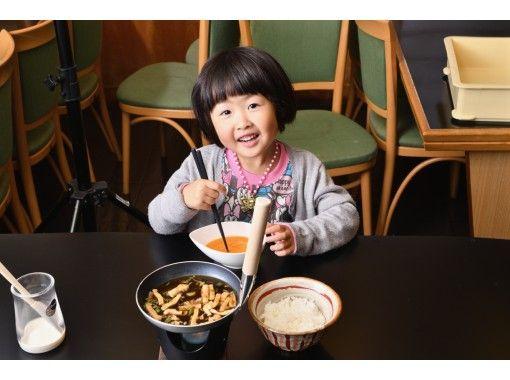【京都府・京都市】京の地元グルメを楽しもう! 京都名代のご昼食と生八つ橋づくり体験の紹介画像