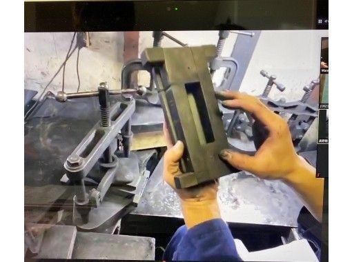 ご自宅で奈良の伝統産業に触れる 【オンライン墨作り体験 奈良墨職人】の紹介画像