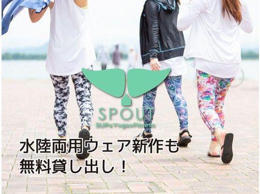 【滋賀・琵琶湖】超爽快なビーチYOGAしよう!の紹介画像