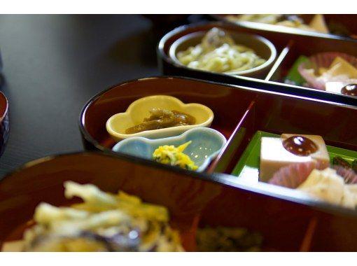 【Yamagata】Zen Experience at Yamadera Hidden Pathの紹介画像
