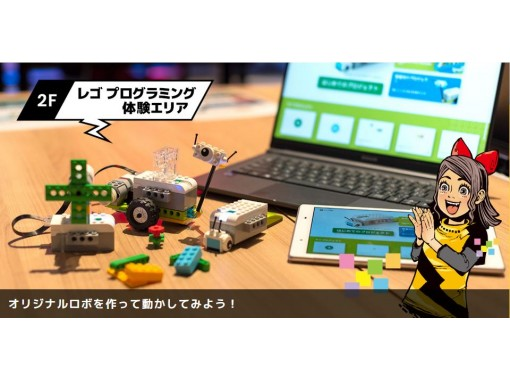 【大阪府・吹田】ドローンの操縦やVR、プログラミング、eスポーツゲームなど楽しい体験がいっぱい!